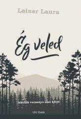 egveled